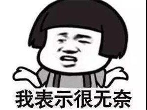 �c�!高考期�g,玉田公安�榱丝忌�做了�@些事...