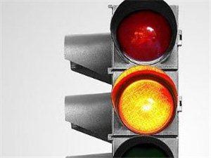 滨河(北)路的丁字路口没有必要设置红绿灯