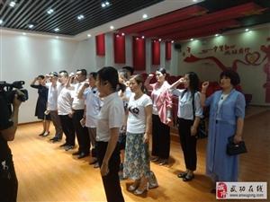 【今日头条】县委统战部党支部积极开展党员党性教育