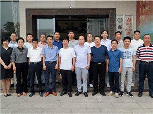 鄱阳县劳动就业局局长范建华一行莅临湖城商会开展劳动就业政策宣讲活动