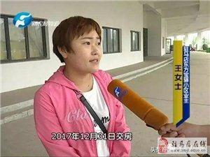 �v�R店�|方���A�潜P被司法拍�u,�I主�S�嘤鲭y�}