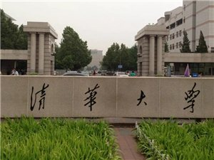 "�o急!392所""野�u大�W""被曝光!甘�C有一所,千�f�e被�_!"