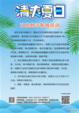 嘉峪�P市文化�底蛛�影城19年6月14日排片表