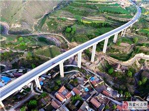 【航拍张家川】航拍张棉驿大桥,给你不一样的视觉感受