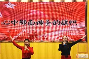 金沙平台网址五中在县教育系统微型党课决赛中夺魁