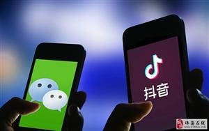 国内首款抖音多开-抖音短视频营销手机震撼推出,助力企业精准获客
