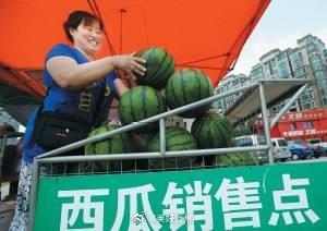 【滁城设置96处地产西瓜销售点】