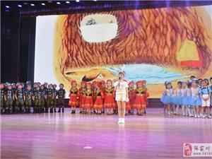 """张川镇新华幼儿园""""喜迎祖国70华诞暨学前教育宣传月""""主题活动受好评"""