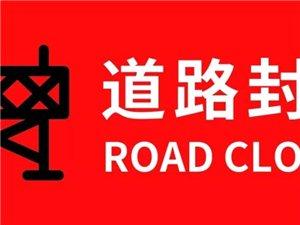 @寻乌车主注意:寻全高速全线隧道实施检修,为期约53天共四个阶段,过往车辆分流至其它公路通行!