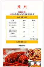 放大招,68元���179元海�r套餐,桐城�@��老板太有�哿耍�