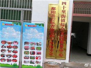 县志协县城片区新时代文明实践志愿服务工作推进会召开