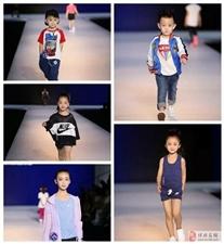 儿童走T台秀应如何打扮才会更加加分?