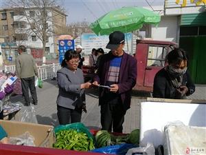 长城区永乐社区走上街头开展反邪教宣传