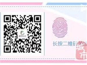 """【绿洲・望嵩文化广场】父亲节买现铺 ,""""爸""""气十足来致富!"""