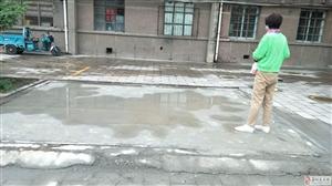 硬化坑洼路面 整治卫生死角