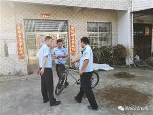 在商城�h�M惦��l的�@���\被逮住了,原�硎����出�z的重�c人!
