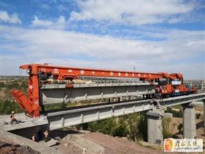 靖神铁路与蒙华铁路将于10月1日同步开通运营