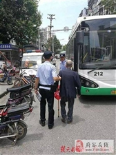 八旬老人乘车迷路 司警合力助其回家