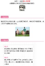 桐城这所学校!竟要带6-15岁学生去黄山这样玩!
