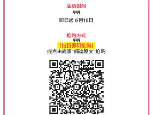 桐城这家店请你1元吃龙虾喝啤酒!约吗?