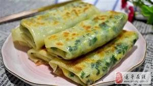 周日美食推荐:韭菜盒子新做法,不揉面,不擀面,筷子搅一搅,做法超简单