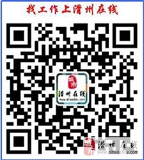 滑县道口镇第二实验小学2019年招生安排