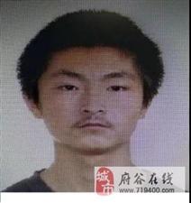 最高悬赏10万!陕西省公安厅公开缉捕第四批49名涉黑涉恶案件在逃人员