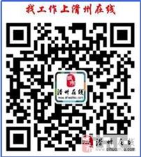 滑县向阳小学2019年招生工作方案