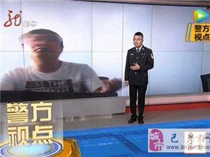 巴彦县警方成功打掉一伙村匪路霸犯罪团伙