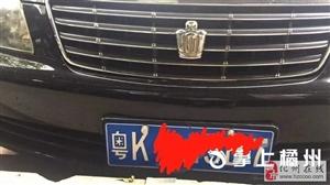 太猖狂了!砸窗强抢!化州东信首府路边一小车遭遇重创!