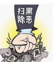 青海警方征集�@些涉��F伙�`法犯罪�索!