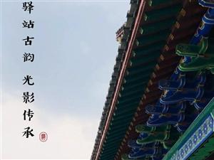 """天中首�谩盎始殷A站杯――�A站古�""""全民�z影大�即�⑹⒀b�⒛唬∪�城火��竺�中"""