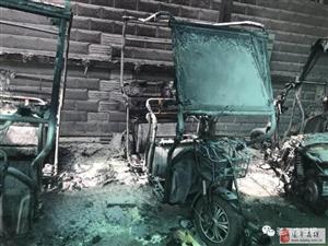 突发!驻马店一小区多辆电动车爆燃,三天两小区...千万别再这么干了!
