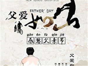 【�_化新空�g�b�】――父�廴缟�