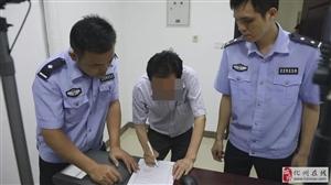 茂名男子参与非法地下钱庄,涉案金额超10亿,结果惨了…