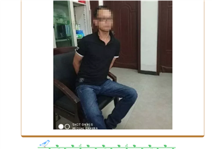 桐城警察联合外所抓获一外省嫌疑犯,回来杯中水尚温