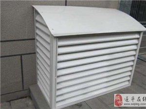空调外机需要装遮雨棚吗?99%的人都做错了,多亏老师傅提醒!