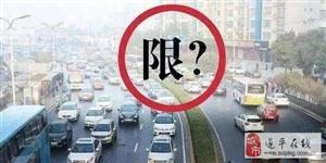 为期30天!7月1日起,大驻马店这里禁止一切车辆及人员通行