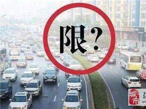 �槠�30天!7月1日起,大�v�R店�@里禁止一切��v及人�T通行