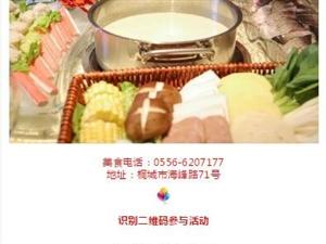 桐城又一批特价美食套餐!太火了!!