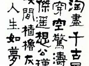 杨松槐先生书法作品欣赏!!!