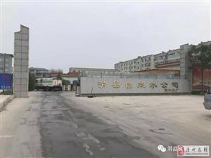 """滑县自来水公司内部照片被""""曝光""""!还有这操作……"""
