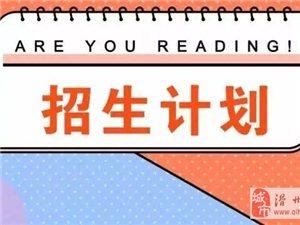 """滑�h考生警惕!全��392所""""野�u大�W""""被曝光,千�f�e被�_!"""