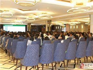 首届高考志愿填报交流座谈会在天水市文华大酒店隆重举行