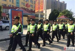 金沙平台网址县公安局公开招聘特种勤务人员的面试公告