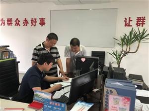 中坝社区党支部纪检委员审核社区财务