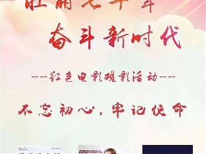 【�M店影城】6月17日影�