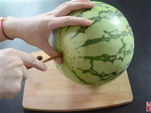 【生活实用贴】 西瓜插根筷子,没想到还有这个妙用……