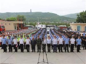 2019(己亥)年公祭伏羲大典安保誓师大会在天水市公安局召开