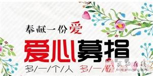 【武功县工商联、武功县总商会】倡 议 书